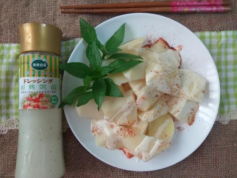 凱撒竹筍沙拉-健康廚房