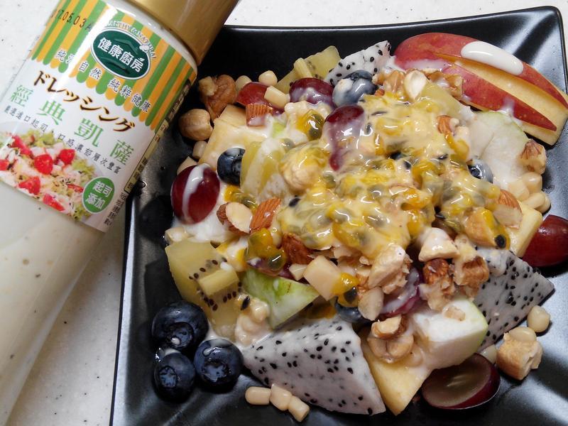 水果滿滿凱薩沙拉_健康廚房