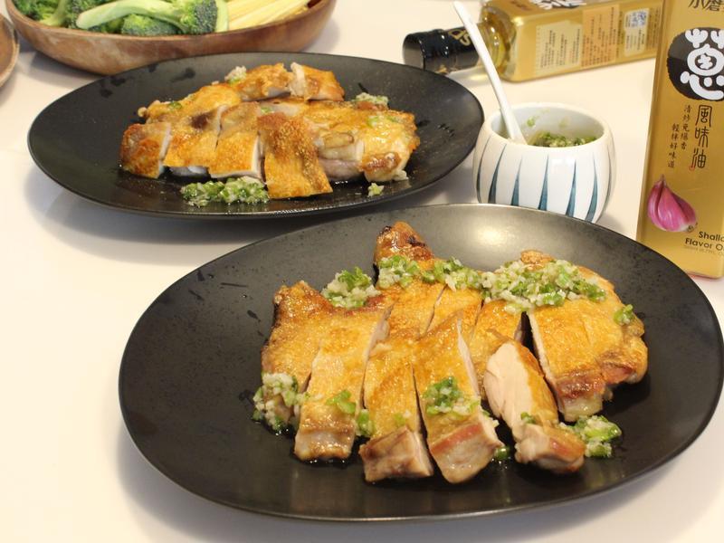 【小磨坊】香煎雞腿佐青蔥醬