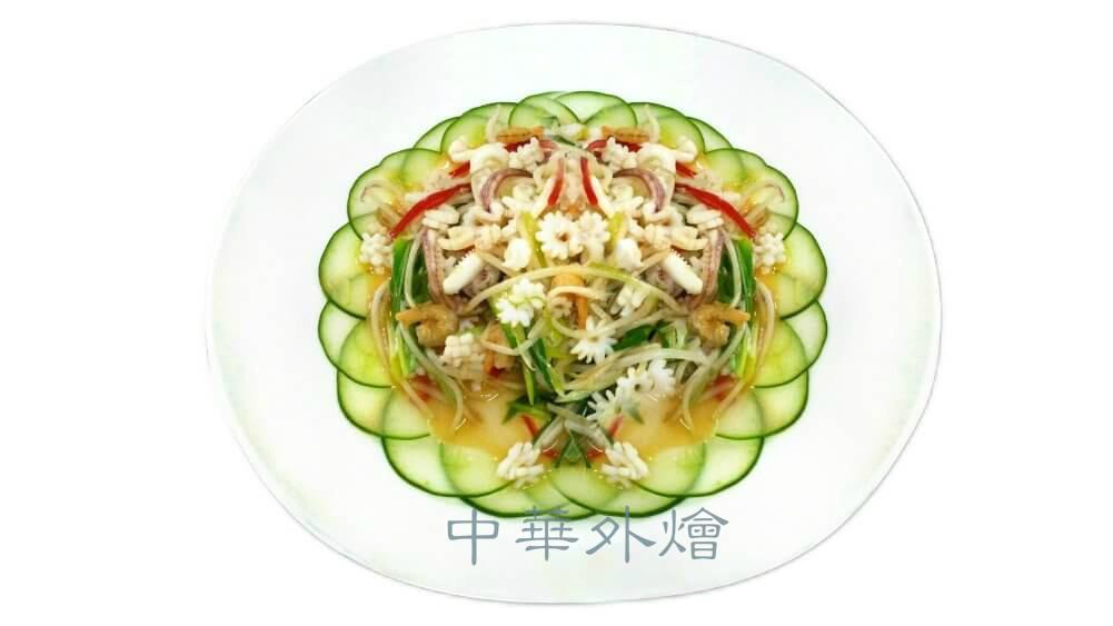 金鈎墨魚捲【中餐乙級葷食】