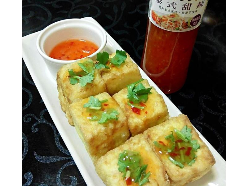 泰式香酥豆腐【健康廚房】