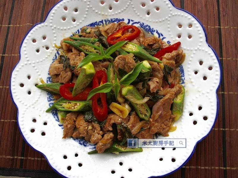 泰式秋葵炒豬肉