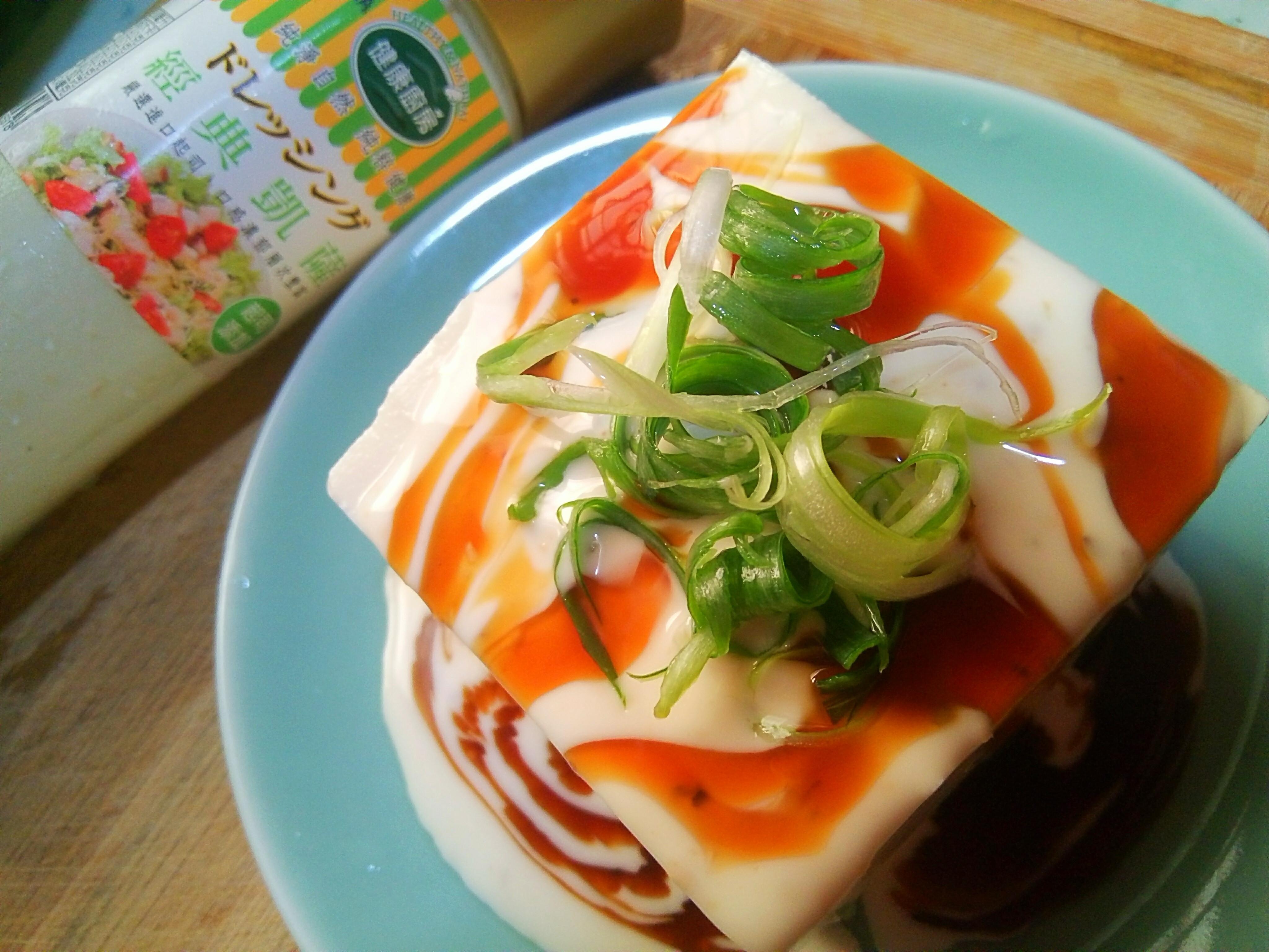 凱薩醬涼拌豆腐-健康廚房