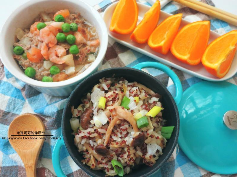 山藥鮮蝦蒸肉餅配藜麥蔬菜飯