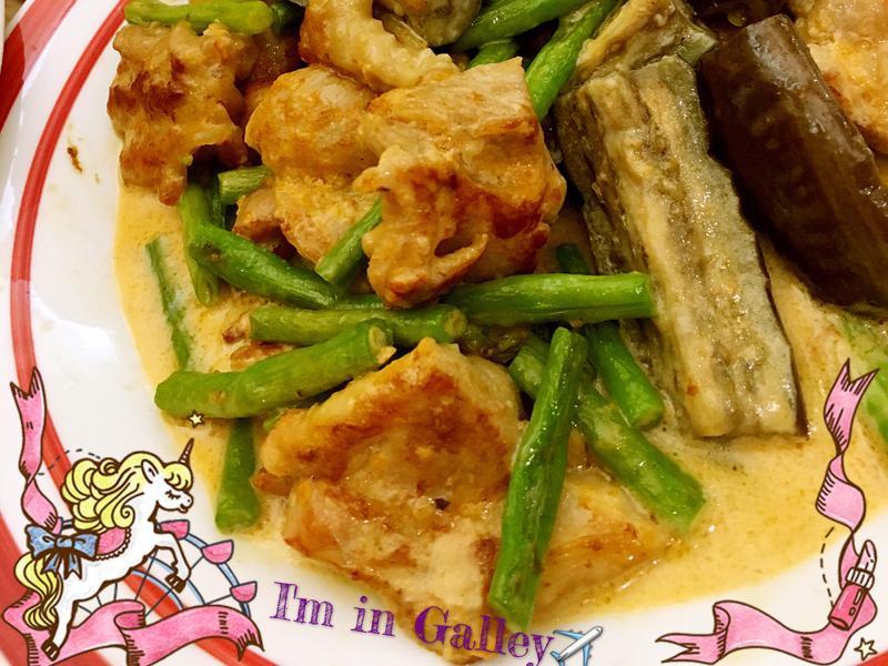 菜蔬椰奶雞