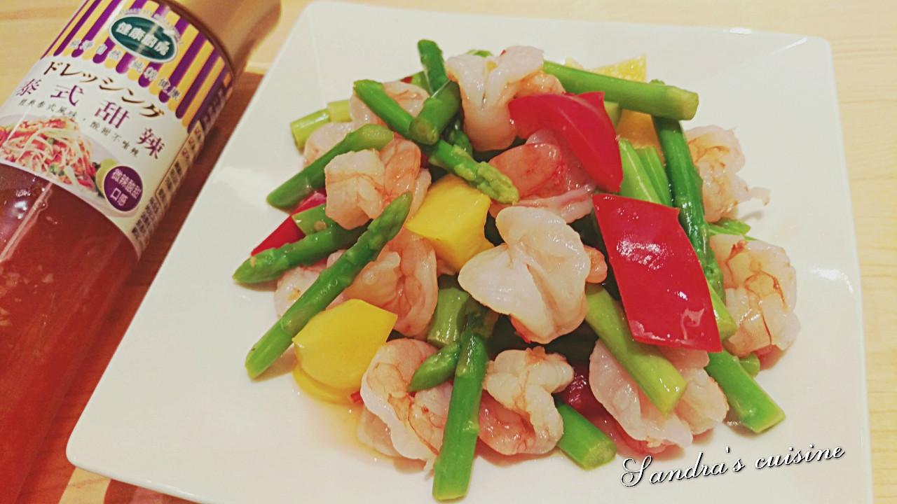 泰式蘆筍蝦球[健康廚房]