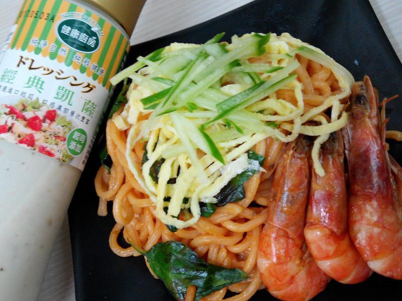 番茄義大利麵_健康廚房