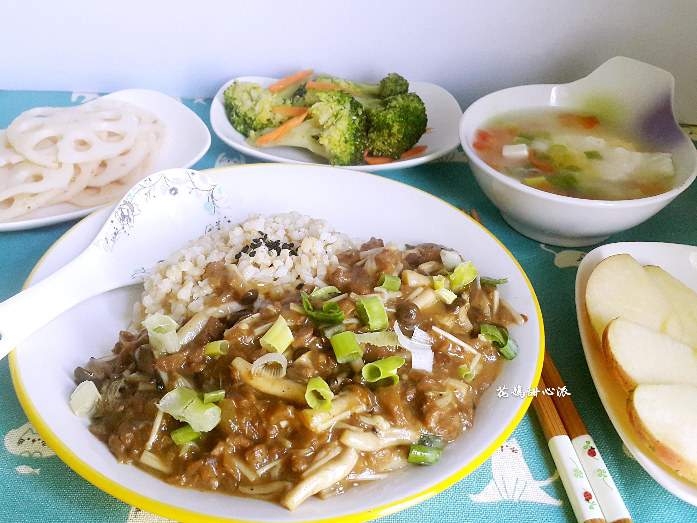 雙菇素肉醬燴飯