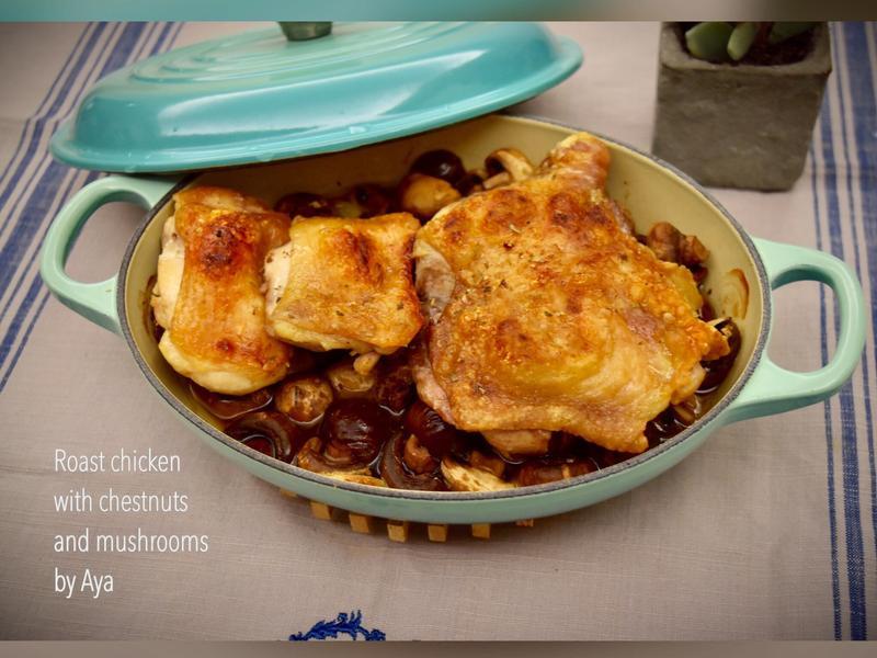 栗香蘑菇烤雞