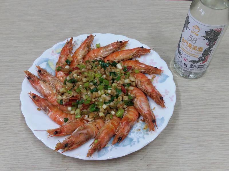 辣味高粱蝦_58度金門高粱酒