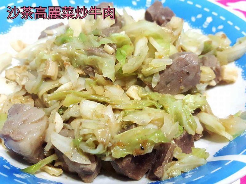 沙茶高麗菜炒牛肉