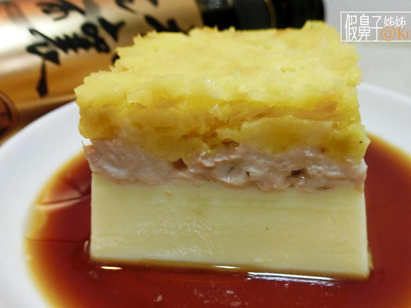 創意料理【魚香薯泥豆腐塔】