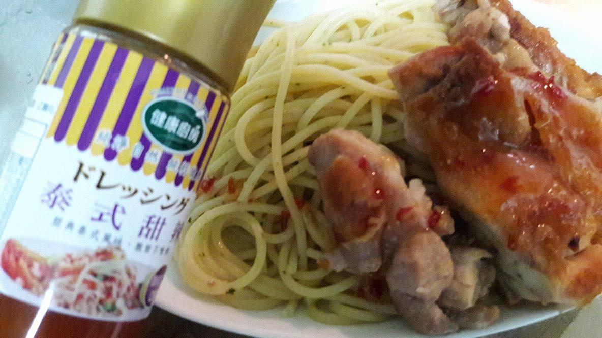青醬義大利麵佐酸辣雞腿排_健康廚房
