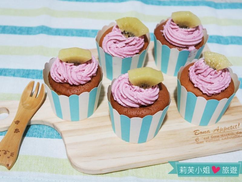 自製減糖杯子蛋糕(Cupcakes)