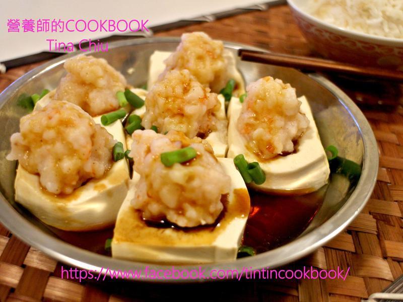 營養師的COOKBOOK:手打蝦膠釀豆腐