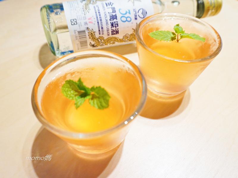 草莓酒凍~38度金門高粱酒