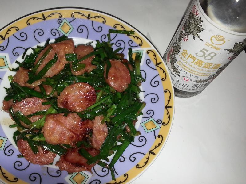 酒香韭菜香腸