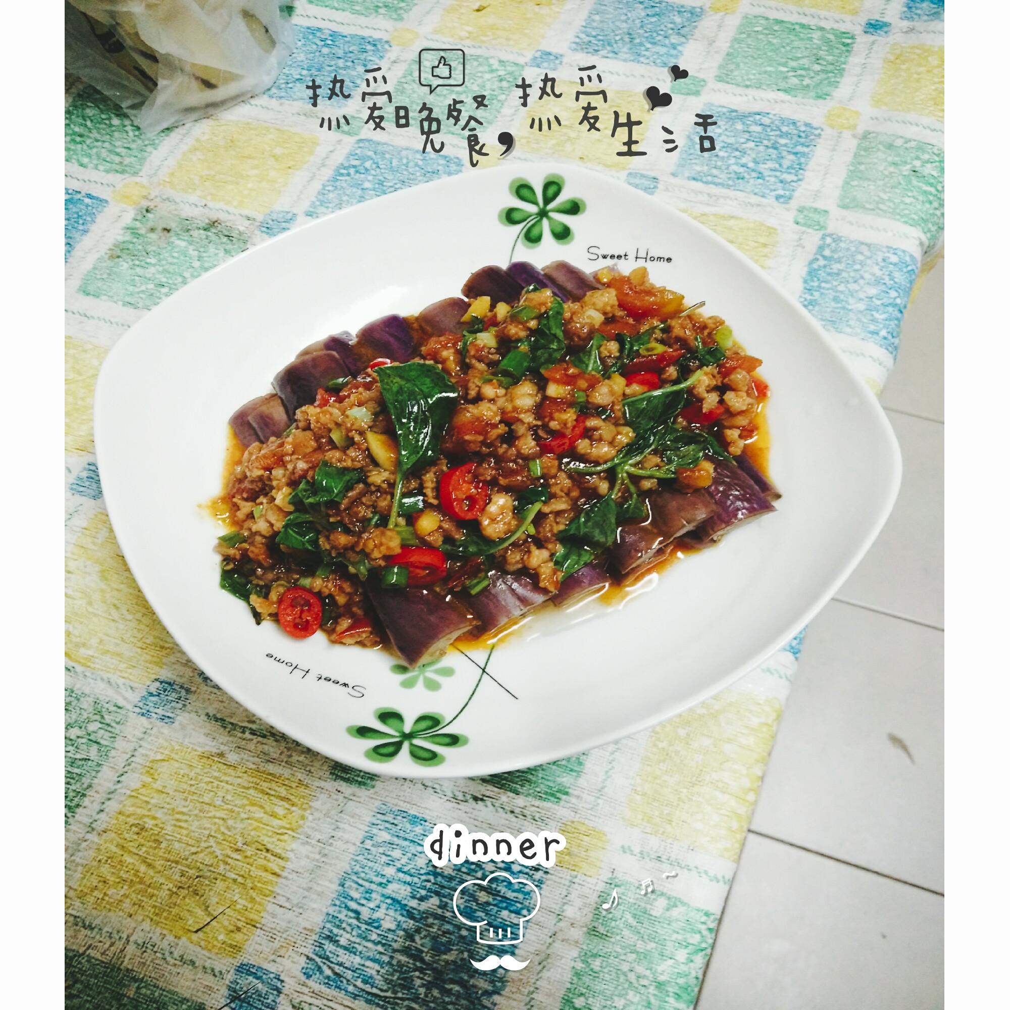 ❤️川味肉末茄子❤️