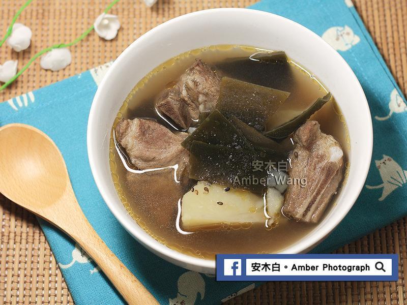 黑芝麻昆布馬鈴薯龍骨湯