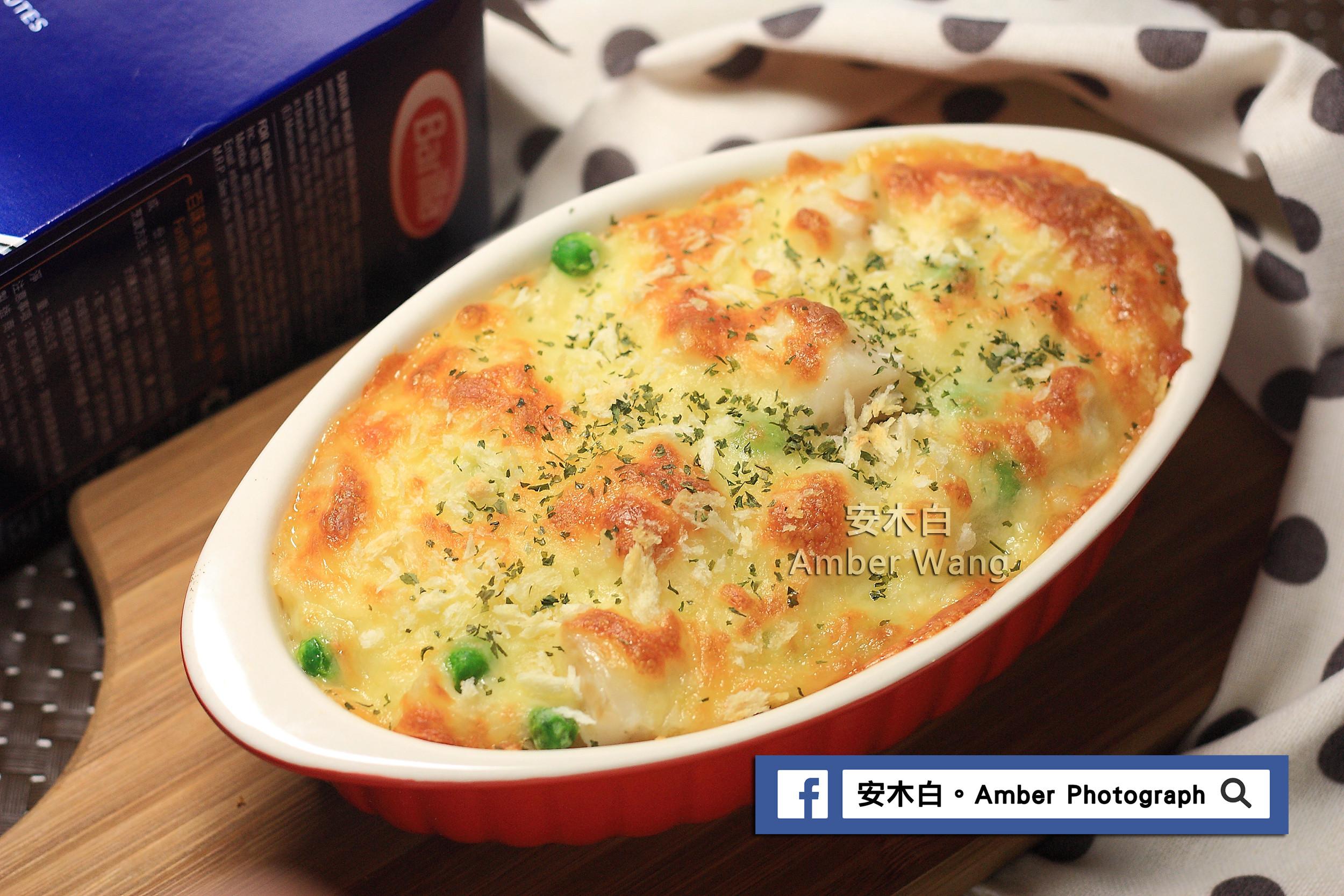 白醬魚焗烤義大利麵【完美絕配義式饗宴】