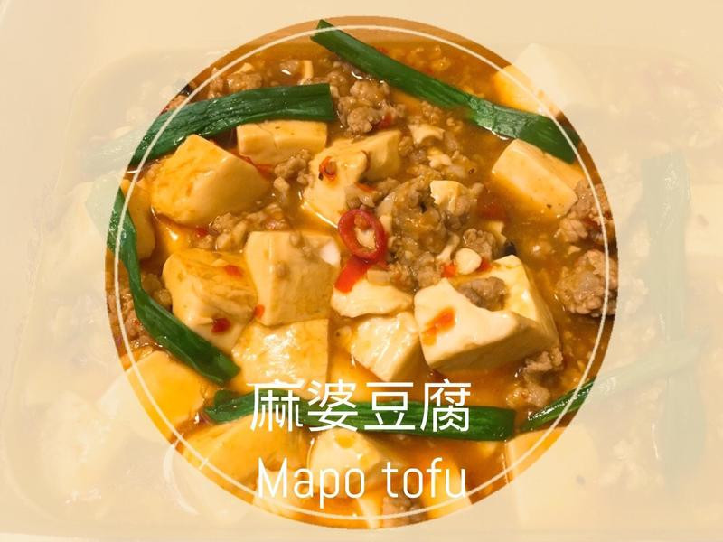 簡單上手💃🏻麻婆豆腐