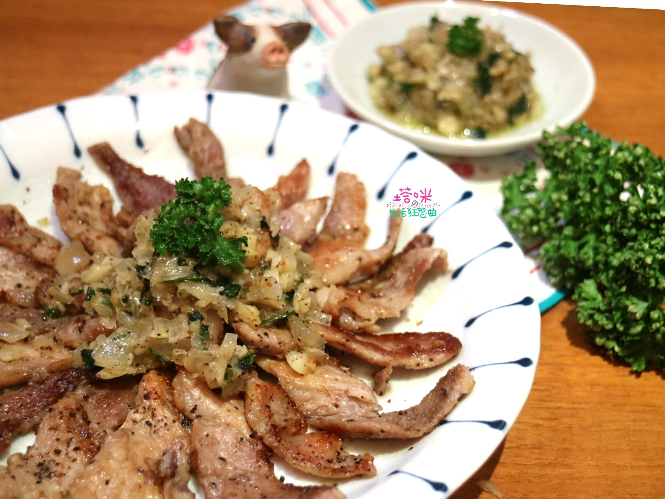香煎豬肉佐蒜末洋蔥