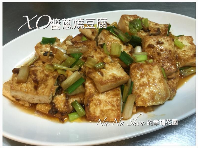 XO醬蔥燒豆腐