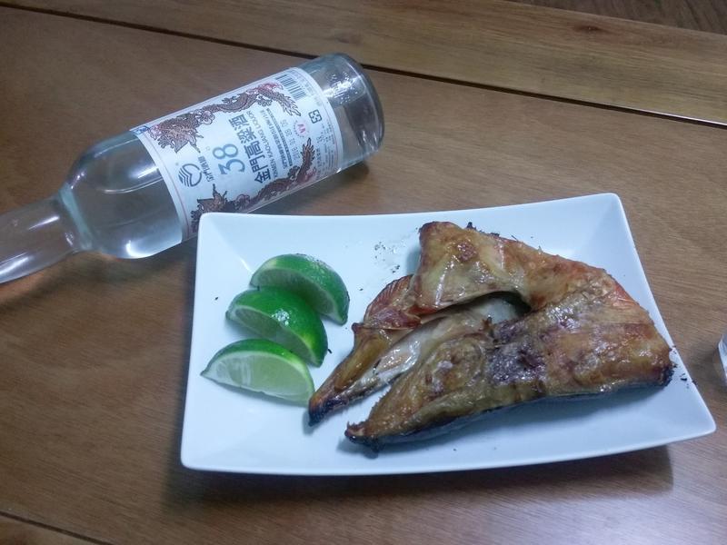 酒香烤鮭魚頭  38度金門高梁酒
