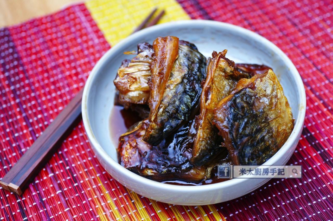《日式汁燒鯖魚柳》