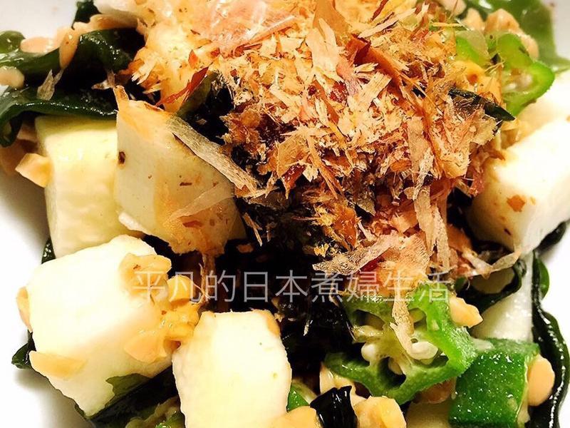 《營養料理》日式健康沙律