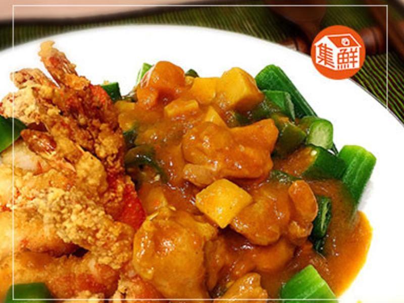 【集鮮屋】日式炸蝦咖哩飯