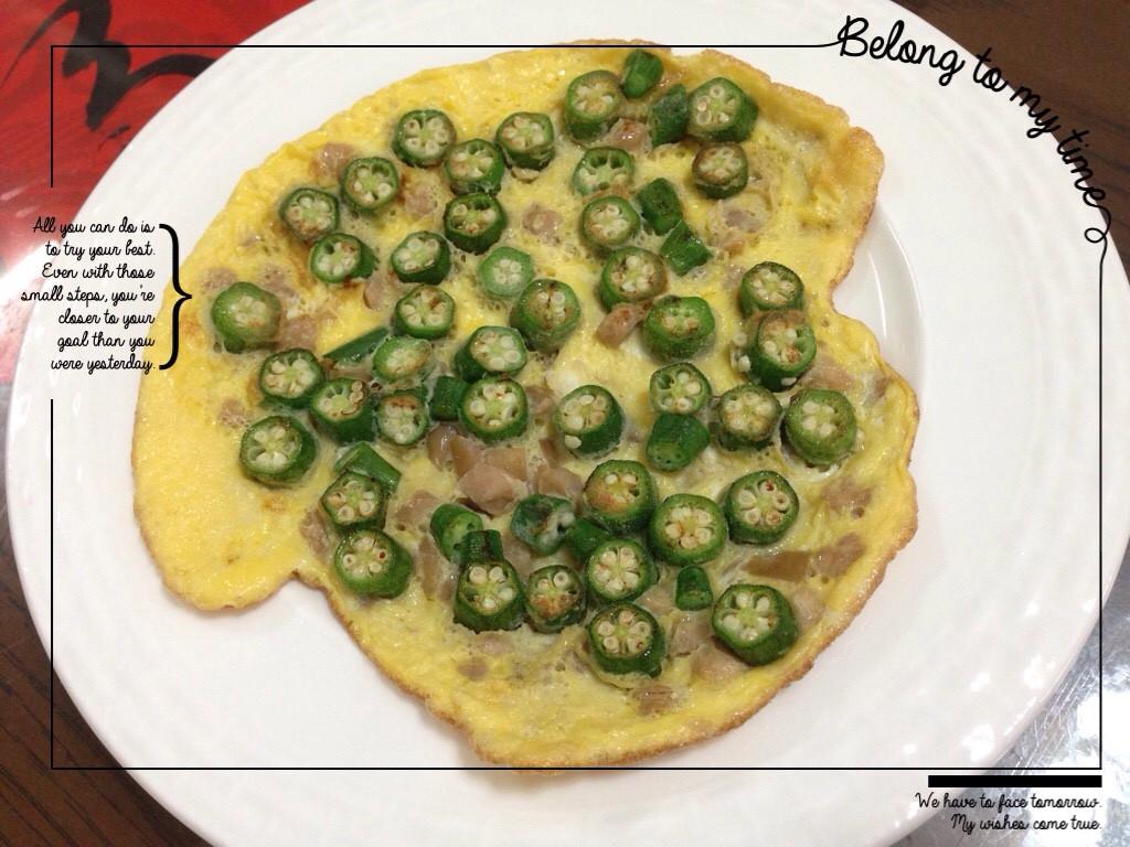 綠星星菜脯蛋