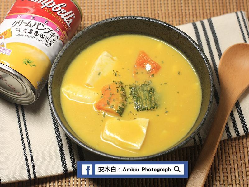 南瓜奶油豆腐湯【金寶湯嚐鮮體驗】