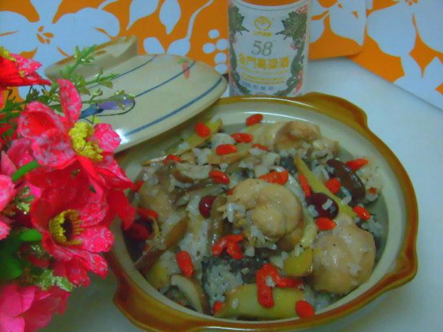 麻油香菇雞燉飯【金門58度高粱酒】