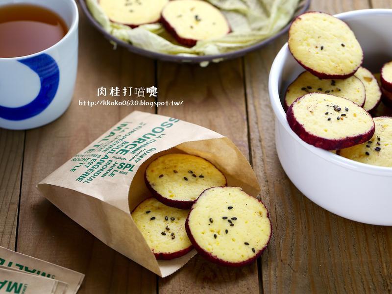 香脆黑芝麻地瓜餅乾