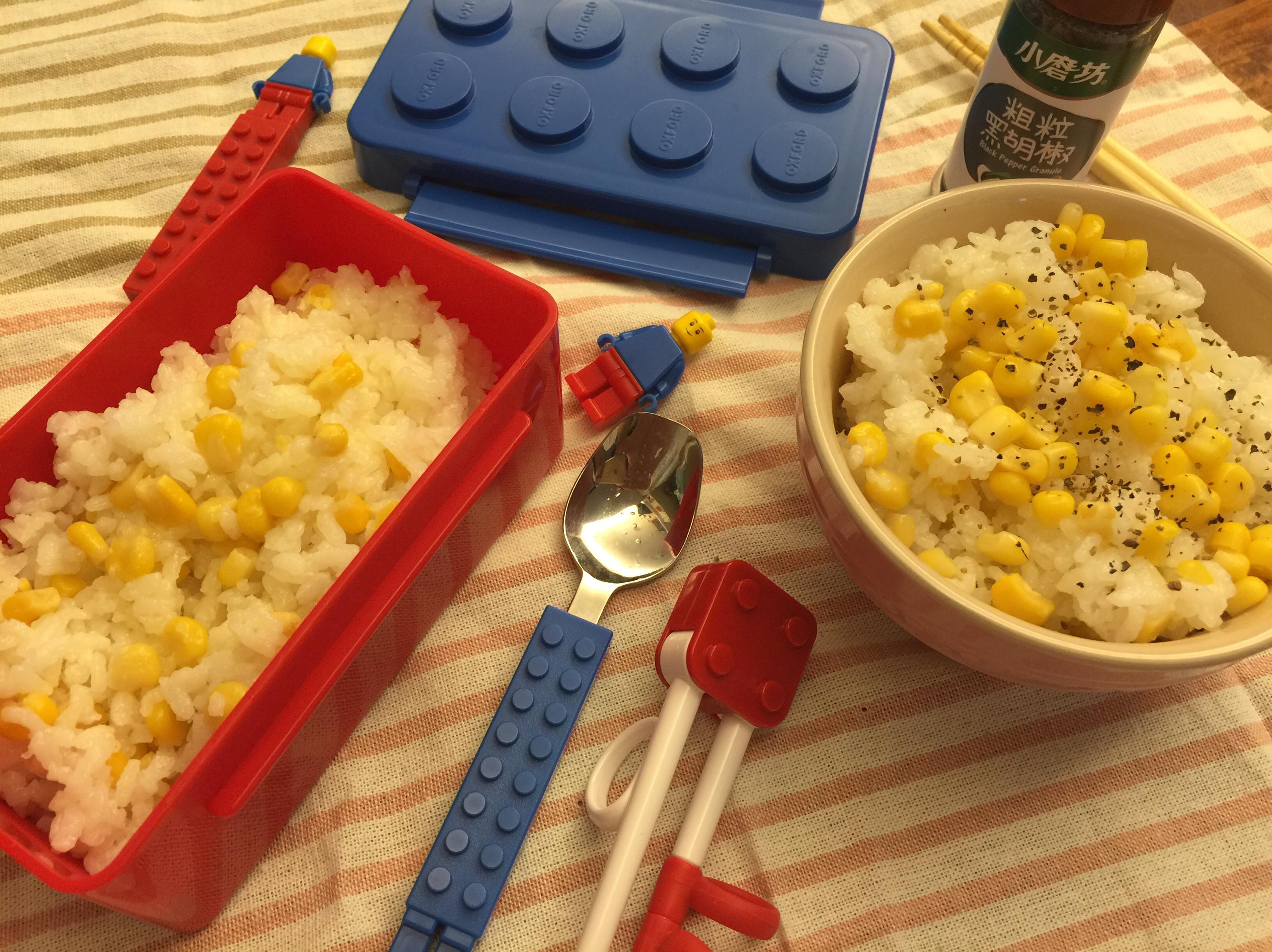 蒜香奶油玉米飯