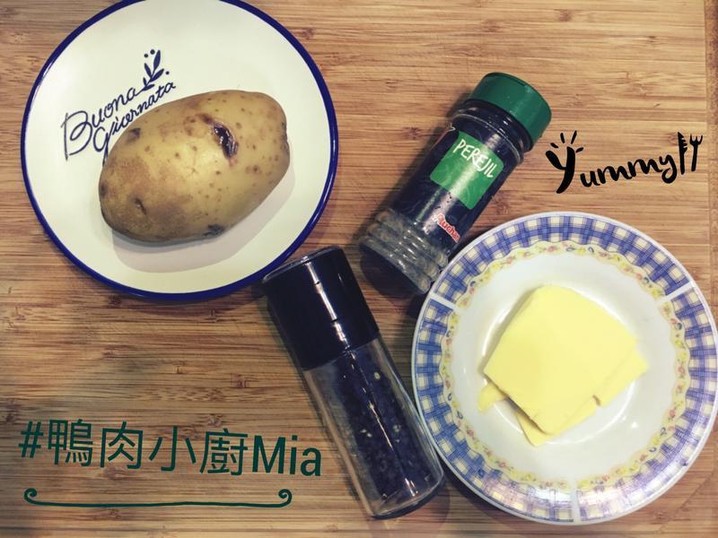 鹽烤馬鈴薯