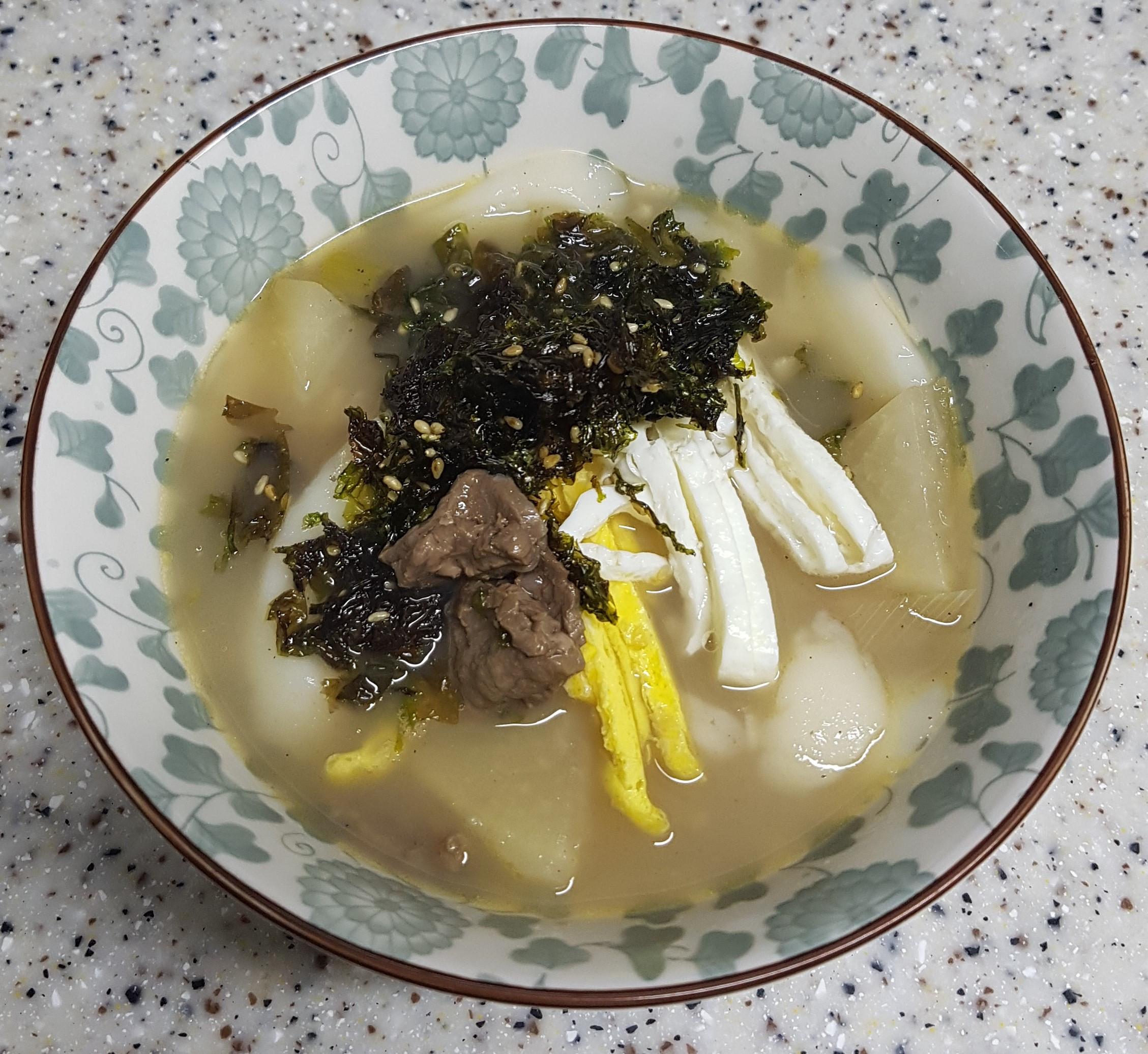 (韓式)年糕湯 떡국