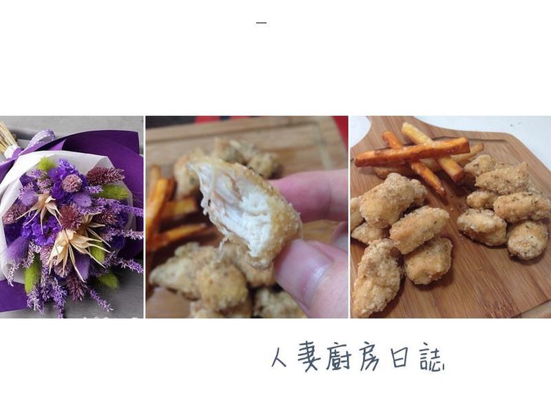 酥炸雙享炸雞 (白胡椒粉及義式香料口味)