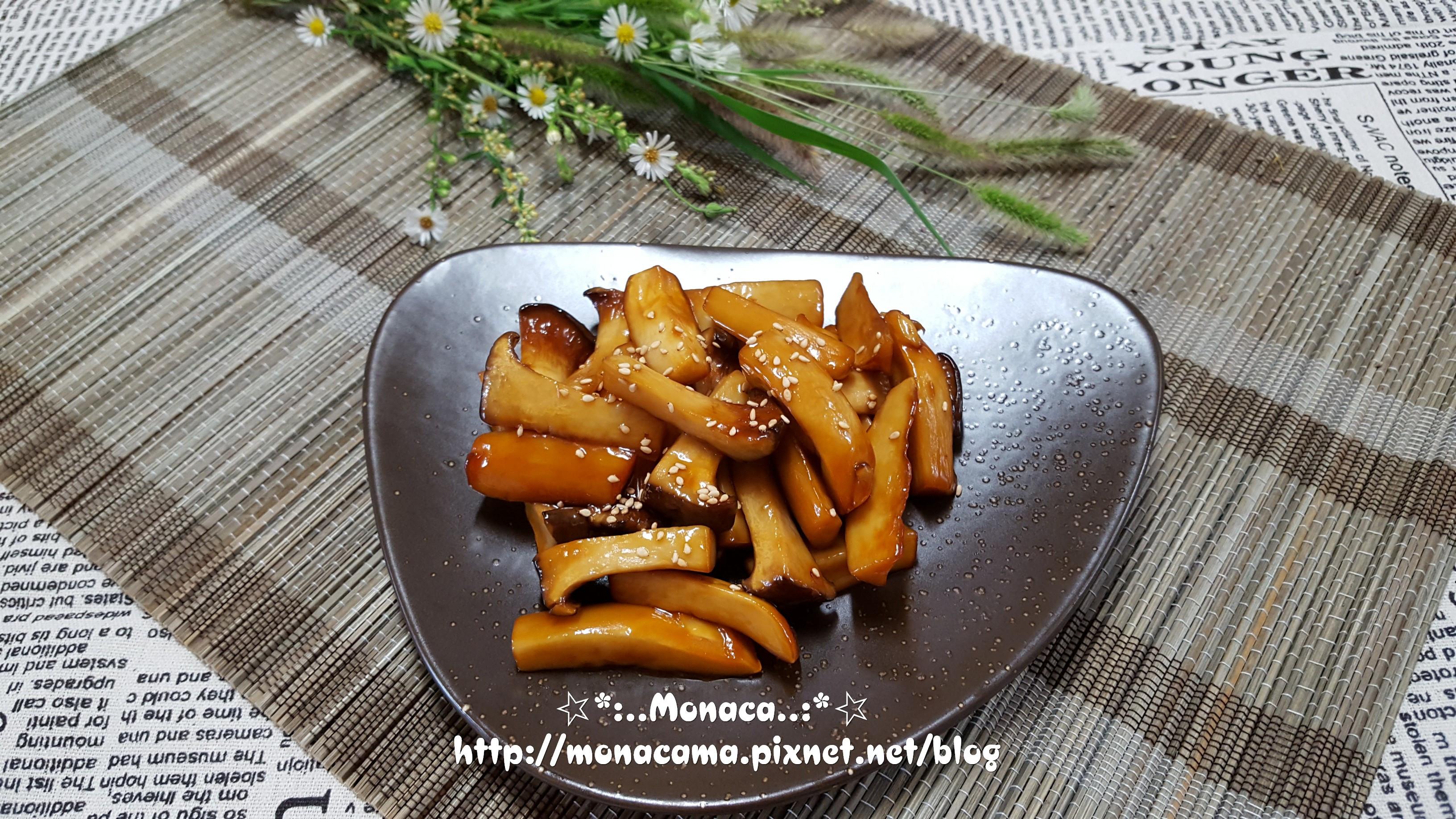 韓式醬煮杏鮑菇새송이버섯조림