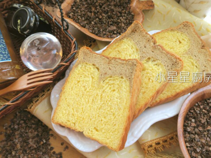 蛋糕吐司(咖啡蛋糕&南瓜吐司)-金黃秋季