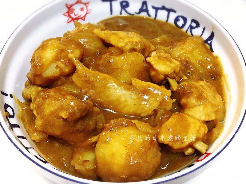 日式咖哩馬鈴薯雞翅(雞翼)