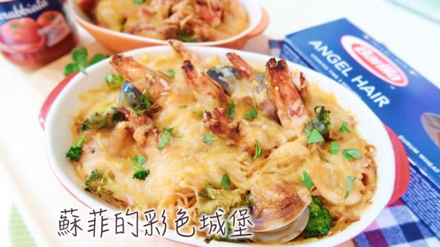 香辣蕃茄海鮮天使麵【完美絕配義式饗宴】