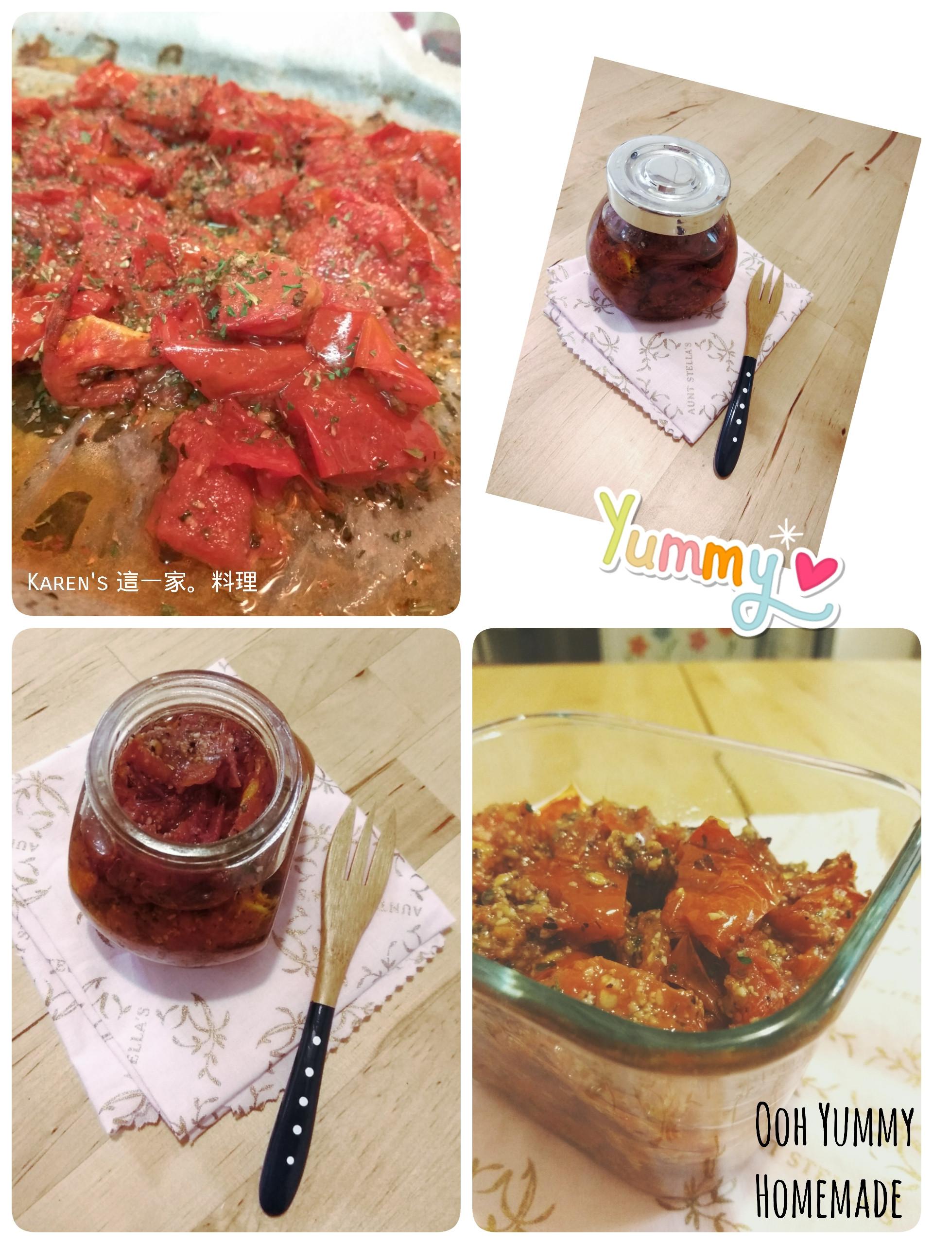 油封番茄 (油漬乾番茄)