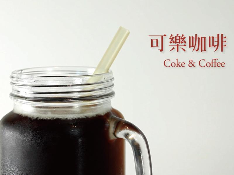 【可樂咖啡】 Catamona咖啡