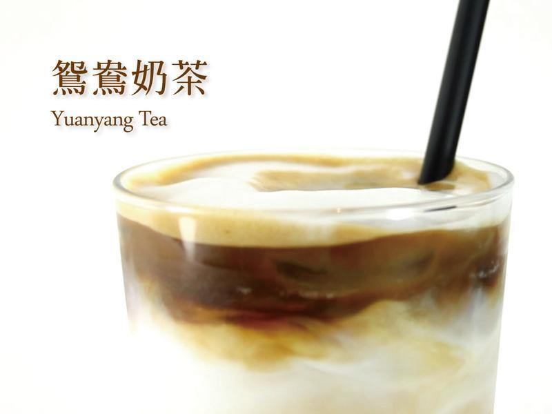 【鴛鴦奶茶】 Catamona咖啡