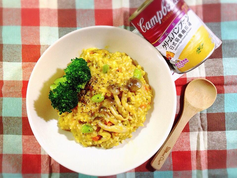 懶人南瓜蕈菇燉飯《金寶湯》