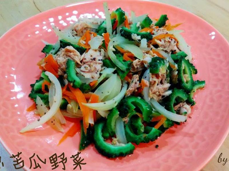 鮪魚苦瓜野菜