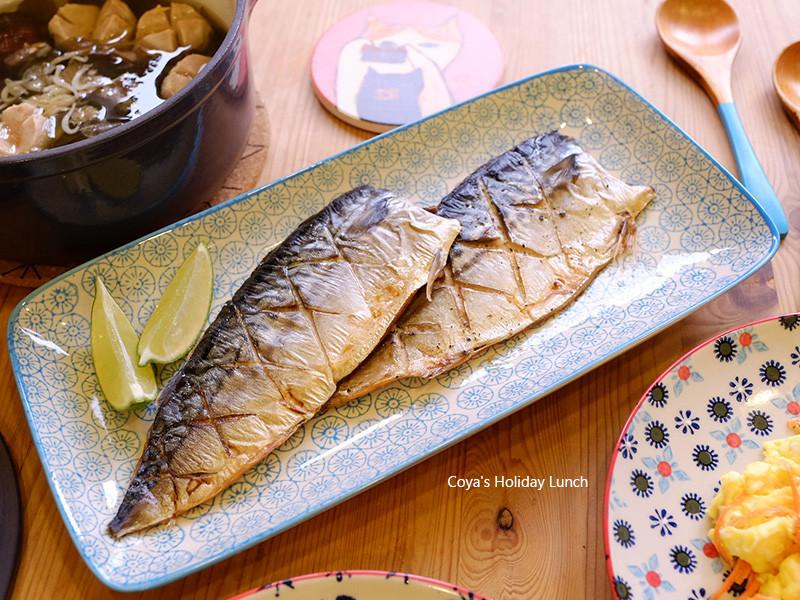烤鯖魚-皮脆肉嫩又多汁的烤箱料理