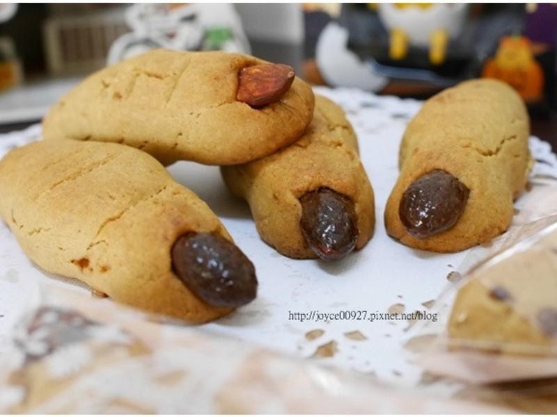 萬聖節餅乾之可怕巫婆手指